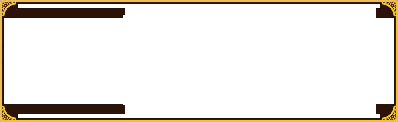Banner Frame